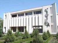 Biblioteca Județeană Vaslui
