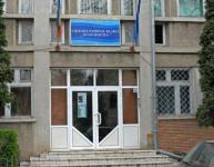 """Liceul de Artă """"Octav Băncilă"""" din Iași"""